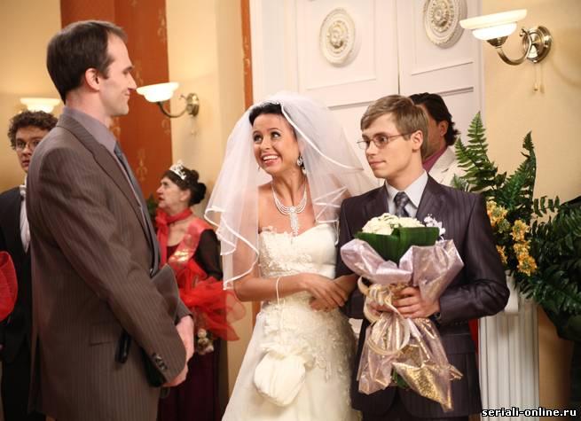 Папины дочки свадьба веника и даши в какой серии