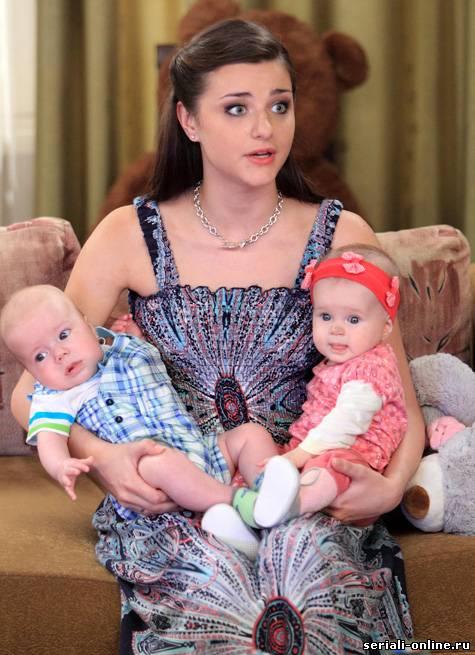 папины дочки 1 сезон смотреть онлайн