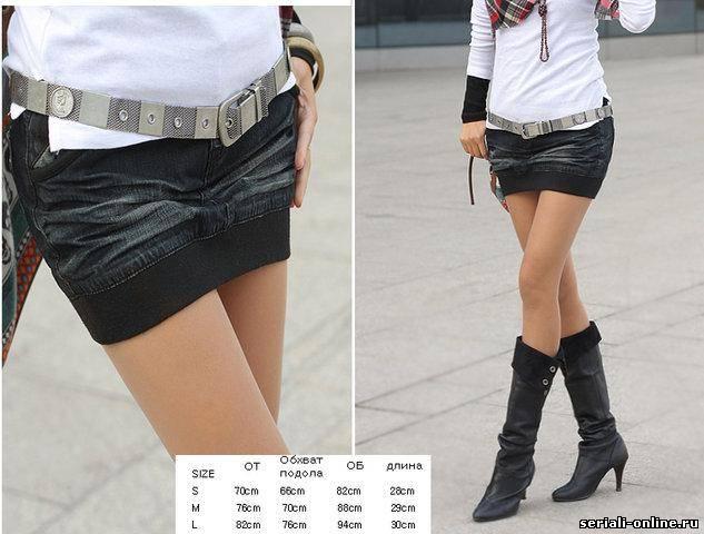 Фото девушки в джинсовой юбке - Фоточки девушек.