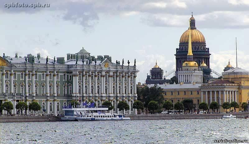 4-й Европейский конгресс педиатров - Санкт-Петербург - Эрмитаж.