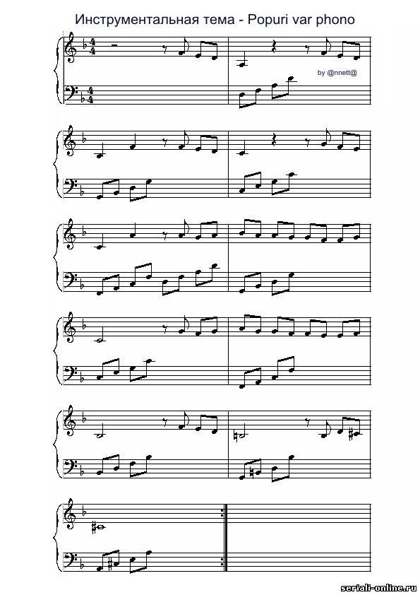 Детские песни инструментальная обработка скачать