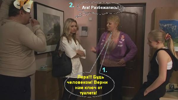 ранетки сериал 3 сезон все серии
